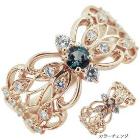 アレキサンドライト 指輪 バタフライ リング 蝶 10金 アラベスク リング
