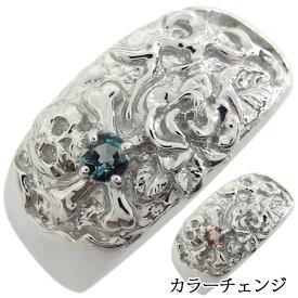 プラチナ アレキサンドライト 薔薇 ドクロリング 骸骨 リング 指輪