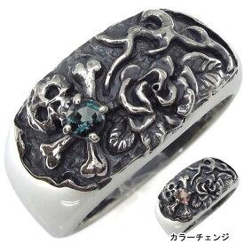 スカル ドクロ アレキサンドライト シルバーリング 骸骨 指輪 メンズ