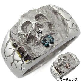 プラチナ・アレキサンドライト・ドクロリング・骸骨・リング・指輪