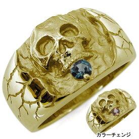 スカル ドクロ リング アレキサンドライト 骸骨 指輪 メンズ リング