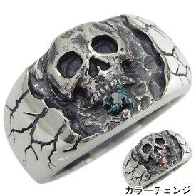 アレキサンドライト スカル ドクロ リング シルバー 骸骨 指輪 メンズ
