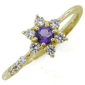 【ポイント5倍】結婚記念日 アメジストリング 結婚10周年 流れ星 K18 婚約指輪