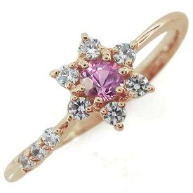 【ポイント5倍】結婚10周年 ピンクサファイア 流れ星 婚約指輪 ブライダルリング 10金