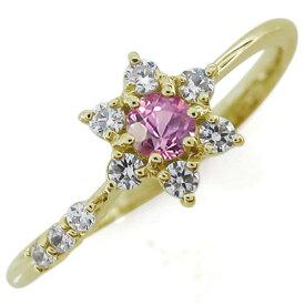 【ポイント5倍】結婚記念日 ピンクサファイアリング 結婚10周年 流れ星 K18 婚約指輪