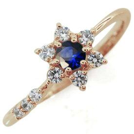 【ポイント5倍】結婚10周年 サファイア 流れ星 婚約指輪 ブライダルリング 10金