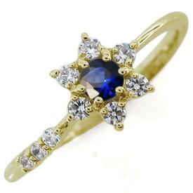 【ポイント5倍】結婚記念日 サファイアリング 結婚10周年 流れ星 K18 婚約指輪