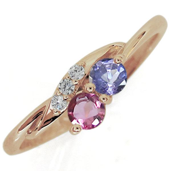 シンプル タンザナイト エンゲージリング 婚約指輪 K18 プレゼント レディース