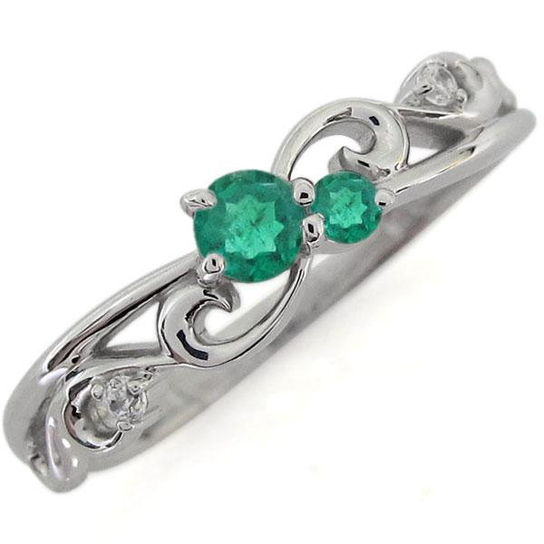 プラチナ アラベスク エンゲージリング エメラルド 唐草 婚約指輪