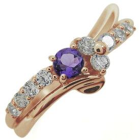 結婚10周年 ブライダルリング アメジスト エンゲージリング Vライン 婚約指輪