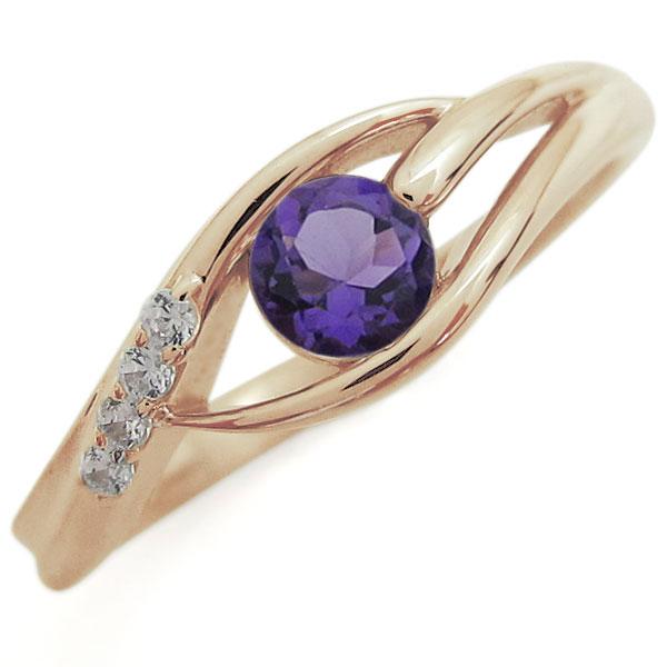 アメジストリング 10金 エンゲージリング シンプル エレガント 一粒 婚約指輪