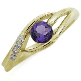アメジスト 婚約指輪 シンプル レディースリング K18リング 母の日 プレゼント
