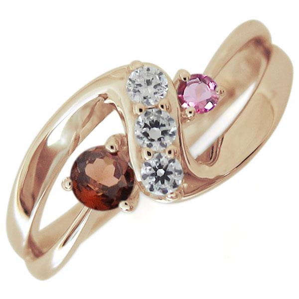 インフィニティ エンゲージリング ガーネット 婚約指輪 無限 K10 リング