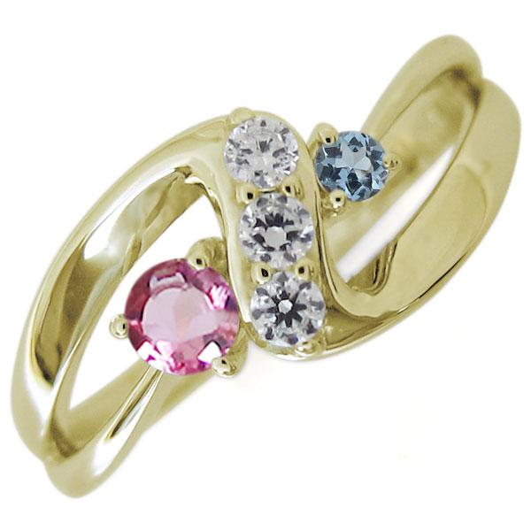 【送料無料】18金 ピンクトルマリンリング インフィニティ 婚約指輪 無限 Infinity リング【RCP】10P06Aug16