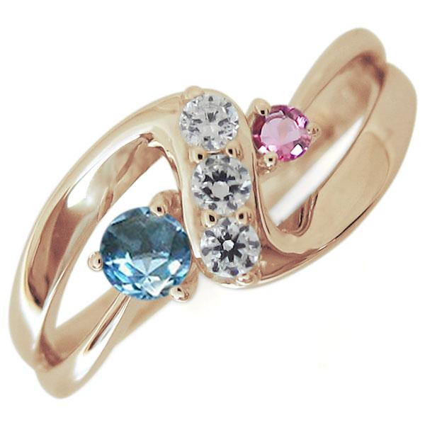【送料無料】インフィニティ エンゲージリング ブルートパーズ 婚約指輪 無限 K10 リング【RCP】10P06Aug16