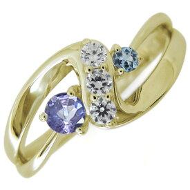 【ポイント5倍】18金 タンザナイトリング インフィニティ 婚約指輪 無限 Infinity リング
