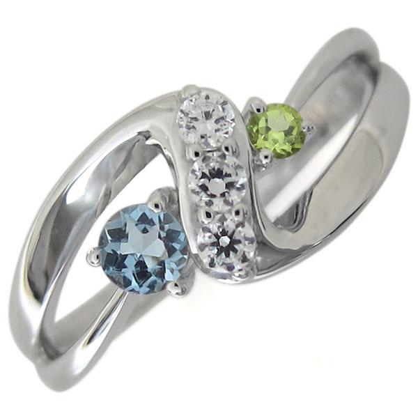 アクアマリンサンタマリアリング プラチナリング インフィニティ 無限 婚約指輪