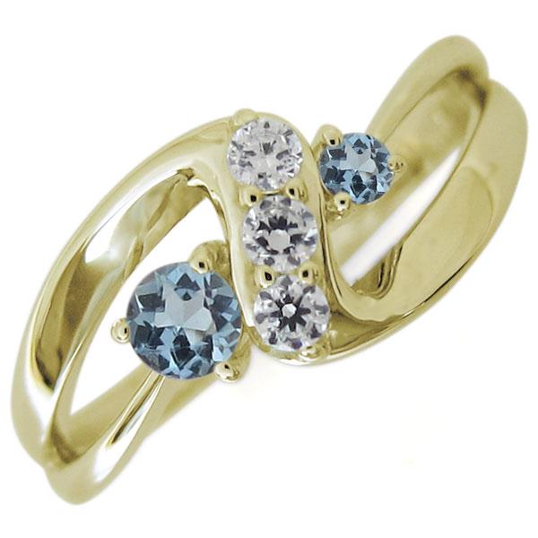 18金 アクアマリンサンタマリアリング インフィニティ 婚約指輪 無限 Infinity リング