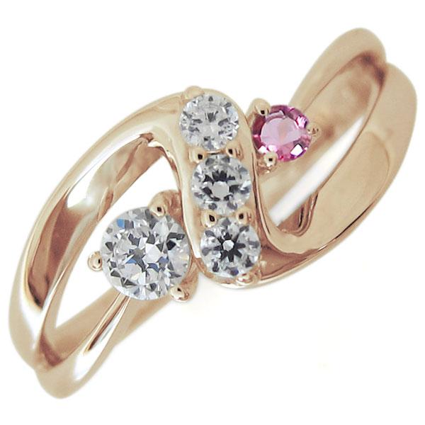 【送料無料】インフィニティ リング ダイヤモンド 指輪 無限 K10 リング【RCP】10P06Aug16