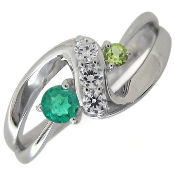 エメラルドリング プラチナリング インフィニティ 無限 婚約指輪