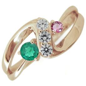 インフィニティ エンゲージリング エメラルド 婚約指輪 無限 K10 リング