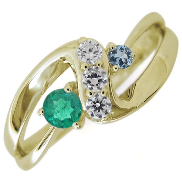 【送料無料】18金 エメラルドリング インフィニティ 婚約指輪 無限 Infinity リング【RCP】10P06Aug16