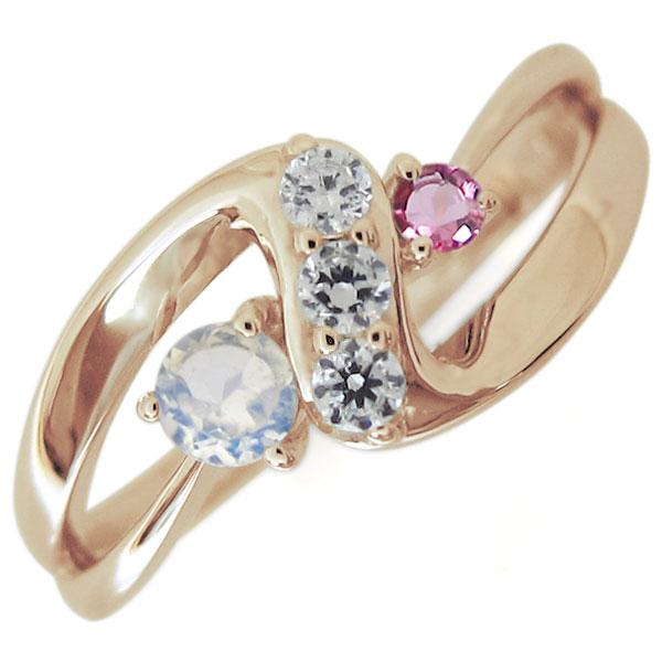 【送料無料】インフィニティ エンゲージリング ロイヤルブルームーンストーン 婚約指輪 無限 K10 リング【RCP】10P06Aug16