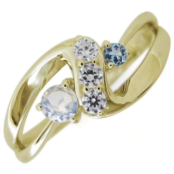 【送料無料】18金 ロイヤルブルームーンストーンリング インフィニティ 婚約指輪 無限 Infinity リング【RCP】10P06Aug16