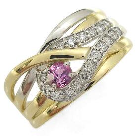 ピンクサファイア 指輪 18金 プラチナ コンビリング ラインリング