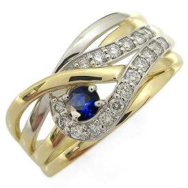 サファイア 指輪 18金 プラチナ コンビリング ラインリング