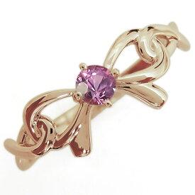 ピンクサファイア 指輪 縁結びリング K10 リボンリング レディース クリスマス プレゼント