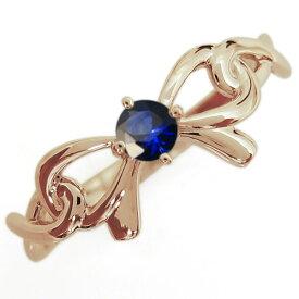 サファイア 指輪 縁結びリング K10 リボンリング レディース クリスマス プレゼント