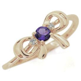 【ポイント5倍】リボンモチーフ アメジスト エンゲージリング 可愛い りぼん 10金 婚約指輪