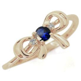 リボンモチーフ サファイア リング 可愛い りぼん 10金 指輪