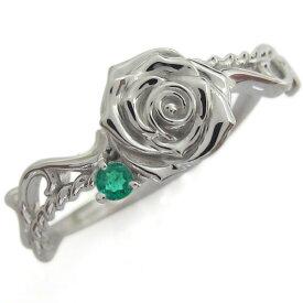 【ポイント5倍】9/19 20時~ アラベスク リング 薔薇 バラ 指輪 シルバー リング 誕生石