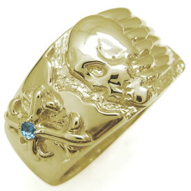 十字架 リング 指輪 18金 メンズ 髑髏 ブルートパーズ