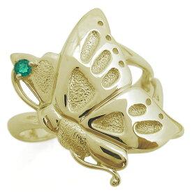 10金 指輪 エメラルドリング 蝶 バタフライリング