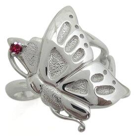【ポイント5倍】バタフライリング 誕生石 蝶 レディース 指輪 プラチナ ホワイトデー プレゼント