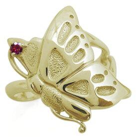 10金 指輪 ルビー 蝶 バタフライリング