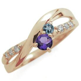 【ポイント5倍】アメジスト エンゲージリング 2本ライン シンプル 10金 婚約指輪