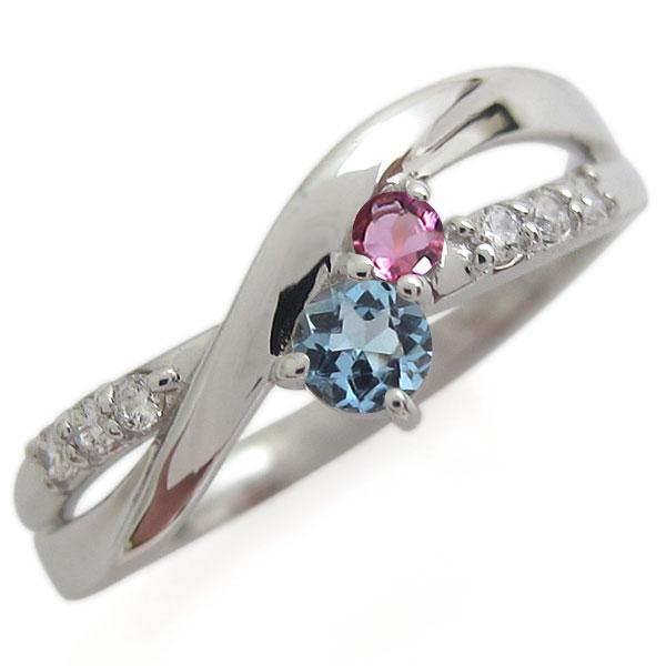 指輪 レディース おしゃれ アクアマリンサンタマリア プラチナ エンゲージリング シンプル 婚約指輪 レディース