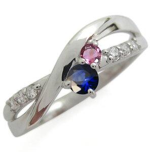 指輪 レディース おしゃれ サファイア プラチナ リング シンプル 母の日 プレゼント