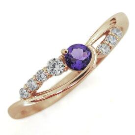 【ポイント5倍】アメジストリング 婚約指輪 誕生石 10金 シンプルリング
