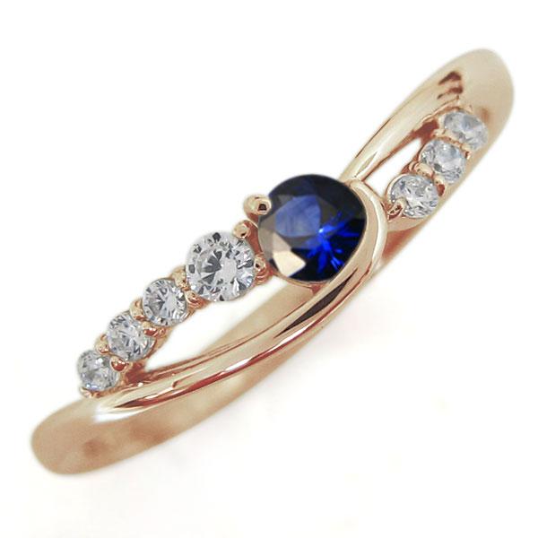 サファイアリング 婚約指輪 誕生石 10金 シンプルリング