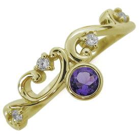 【ポイント5倍】10金 アメジストリング レディース 婚約指輪 アラベスク ホワイトデー プレゼント