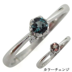 プラチナ 希少石 アレキサンドライト 指輪 シンプル リング