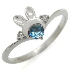 プラチナ 兎 うさぎリング ブルートパーズ ラビット 婚約指輪