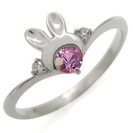 プラチナ 兎 うさぎリング ピンクサファイア ラビット 婚約指輪