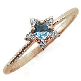 【ポイント5倍】指輪 レディース おしゃれ 18金 星 誕生石 スターリング 天然石 婚約指輪 レディース ホワイトデー プレゼント