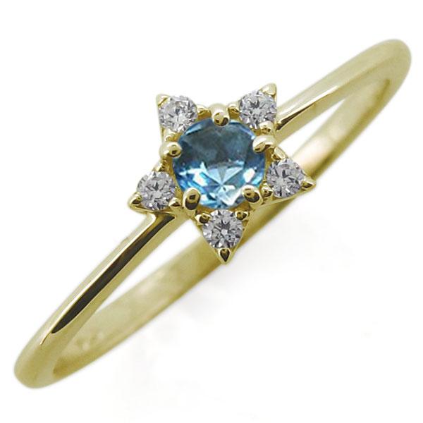 ブルートパーズ エンゲージリング 星モチーフ スター 婚約指輪 10金